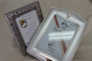 Holy Communion Bronze & Silver Frames